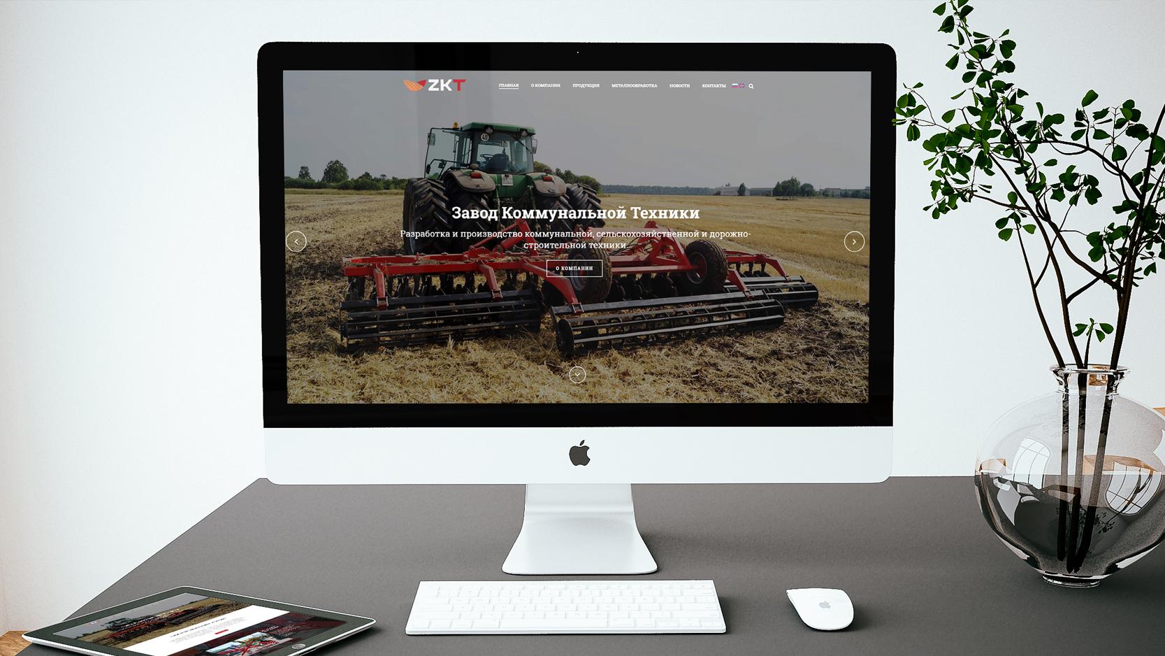 ZKT – Korporatiivne veebileht
