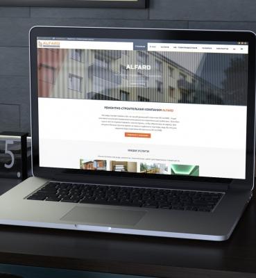 ALFARD – Korporatiivne veebileht
