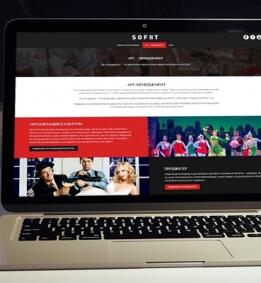 SOFIIT – Produtsentkeskuse veebileht